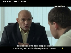 http://i2.imageban.ru/thumbs/2013.08.10/247831d2e97086037b65842ffcaee670.jpg