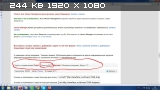 Acer Aspire 5750, 5750G, 7750 и 7750G