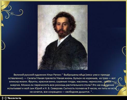 http://i2.imageban.ru/thumbs/2013.10.10/4c4d6aea828646a1315e414004ba2596.jpg