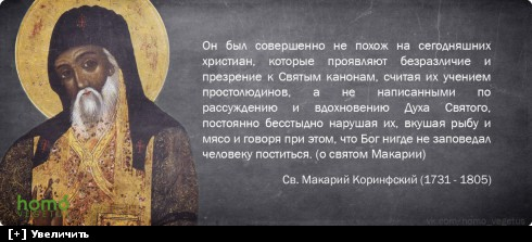 http://i2.imageban.ru/thumbs/2013.10.11/01f7634bca2431b6a351b895d5bfc2a0.jpg