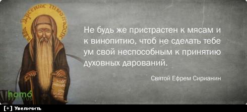 http://i2.imageban.ru/thumbs/2013.10.11/39ed98f45c55bb8c2d3d66cd84efc794.jpg