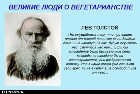 https://i2.imageban.ru/thumbs/2013.10.11/4d3caa96649eea7decbc2911f97e7ff7.jpg