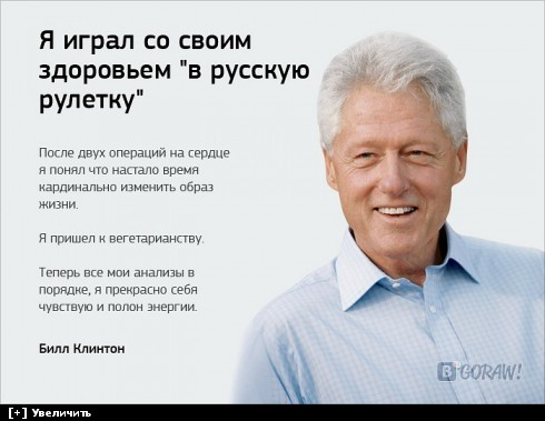 https://i2.imageban.ru/thumbs/2013.10.11/527f866246a76820a35a57a6393043e5.jpg
