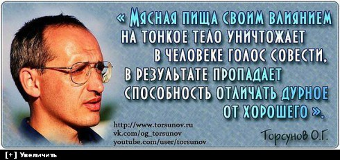 https://i2.imageban.ru/thumbs/2013.10.11/d2e2ebeca9b4e8fb6ed2a1fff68b3e74.jpg