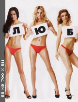 http://i2.imageban.ru/thumbs/2013.10.16/ff96c78a24e632a44e854862e8c6f2df.jpg