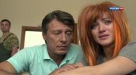 Сводная сестра (2013) HDTVRip