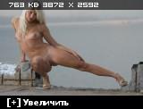 http://i2.imageban.ru/thumbs/2014.02.06/22610ef0f2d077bd87ada9bfbef0f77d.jpg