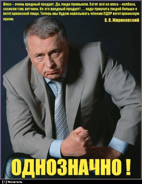 http://i2.imageban.ru/thumbs/2014.02.24/8b9f002738650f1814837e1137d1a178.jpg