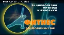 http://i2.imageban.ru/thumbs/2015.01.28/5afb94c27d17f05e205263335e576db1.jpg