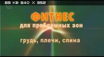 http://i2.imageban.ru/thumbs/2015.01.28/9e2380de5126e2ea924783c852b3e250.jpg
