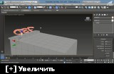 3ds Max 2013 русификатор - фото 2