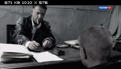 Ликвидация / Сезон: 1 / Серии: 1-14 из 14 (Сергей Урсуляк) [2007, Детектив, боевик, DVDRip-AVC]