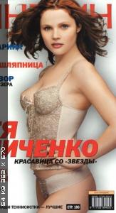 http://i2.imageban.ru/thumbs/2015.05.24/2c418a2e550a950fbcb12944a9a19e12.jpg