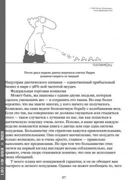 �������� ����� - ����� ����� �� �����. ��������� ������� �������� � ������� ������ � ������ ����� (2015) PDF, DOCX, EPUB