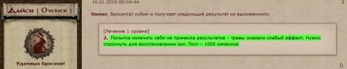 http://i2.imageban.ru/thumbs/2016.01.19/8c4de59bcfcd1d343f6258b229c40d8f.jpg
