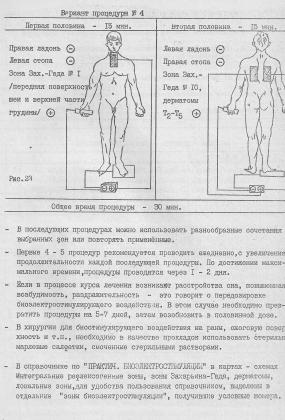 http://i2.imageban.ru/thumbs/2016.05.23/2fb904898a8d90314fde7cdfc2249649.jpg