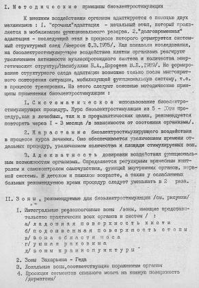 http://i2.imageban.ru/thumbs/2016.05.23/46ff0071d373d1052139c16b79e93875.jpg