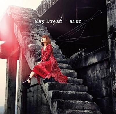 Aiko May