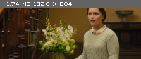 До встречи с тобой (2016) BDRip 1080p от NNNB | D