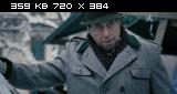 Втройне / 3faltig (2010) HDRip от FreeRutor | L1