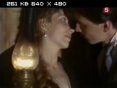 натали (1988)