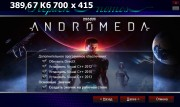 Mass Effect: Andromeda - Super Deluxe Edition [v 1.10] (2017) PC | RePack от =nemos=