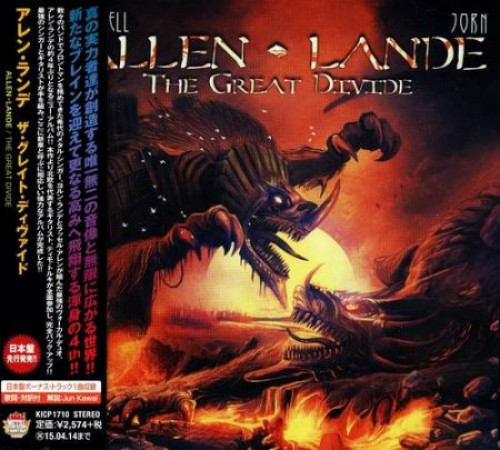 Russel Allen, Jorn Lande - The Great Divide [Japanese Edition] (2014)