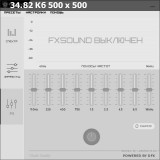 FxSound Enhancer 13.020 (2018) PC | RePack by KpoJIuK