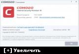 Comodo Internet Security Premium 10.0.1.6258 Final (2017) PC