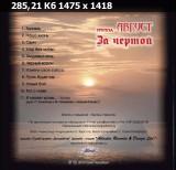 http://i2.imageban.ru/thumbs/2017.08.02/d524874ad10a3b64214602b8302c2d6a.jpg