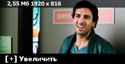 Зачётный препод 3 / Fack ju Göhte 3 (2017) BDRip 1080p | iTunes