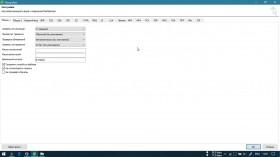 FileOptimizer 13.50.2431 (2018) PC