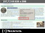 https://i2.imageban.ru/thumbs/2019.01.10/2bd1546f1537d3aaffab2afcd93100e7.jpg