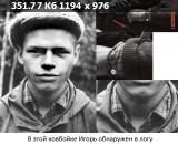 https://i2.imageban.ru/thumbs/2019.04.05/a199258843ad0fed7b92e2f1351add07.jpg