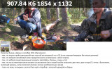 https://i2.imageban.ru/thumbs/2019.05.27/a47e90e301d92cc80d73f3925079b33f.jpg