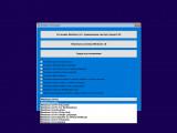 Windows 10 20H1 Compact [18995.1] (x86-x64) (2019) Rus