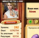 https://i2.imageban.ru/thumbs/2019.12.29/14b0da5a85bf0fbb945531cca3529fd2.jpg