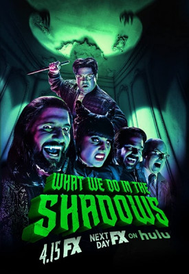 Чем мы заняты в тени / What We Do in the Shadows [Сезон: 2, Серии: 1-8 (10)] (2020) WEB-DL 1080p | NewStudio | LostFilm