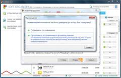Soft Organizer Pro 8.11 (2020) PC