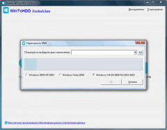WinToHDD Technician 5.0.2.0 (2021) PC