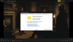 Daum PotPlayer 1.7.21309 Stable + Скины (2020) PC