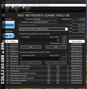 CrystalDiskInfo 8.8.1 | DiskMark 7.0.0h (2020) PC
