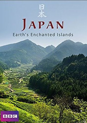 BBC: Живая природа Японии / Japan: Earth's Enchanted Islands [01-03 из 03] (2015) UHDTV 2160p | P1