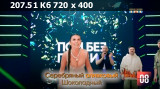 https://i2.imageban.ru/thumbs/2021.02.22/2c41fc1ae26ddd2aa567cd01c11cb3d8.jpg