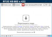 MediaHuman YouTube Downloader 3.9.9.59 (2507) RePack (& Portable) by elchupacabra (x86-x64) (2021) =Multi/Rus=